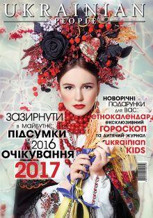 http://www.ukrpeople.com/media/k2/items/cache/639af23831732d3cec36ca36df86cefd_S.jpg