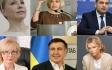 Сколько стоит гардероб украинского политика?